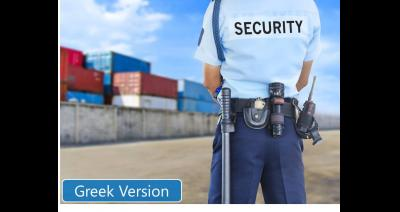 Port Facility Security Officer (Greek Version)